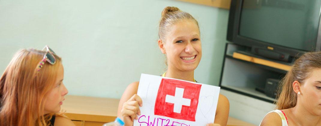 Студентка из Швейцарии